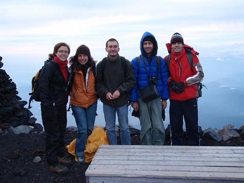 En la cumbre del Fuji
