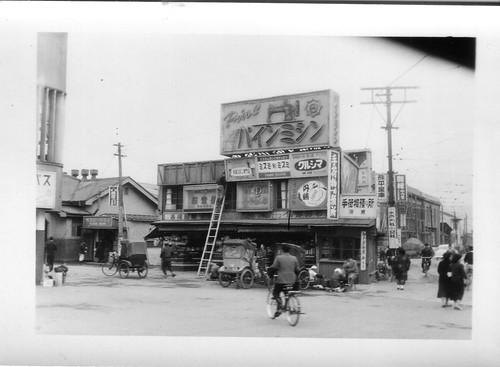 Japan 1955
