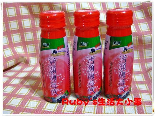 白蘭氏活顏馥莓飲 (12)
