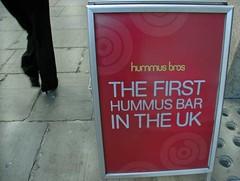 W4L-10.16.07-Oct---Hummus-B