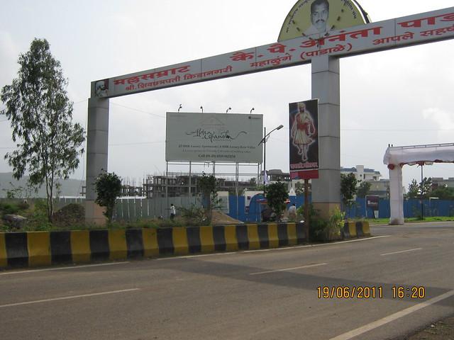 Puraniks Aldia Espanola 2 BHK 3 BHK Flats on Baner Mahalunge Road Pune