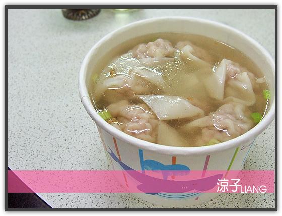 液香扁食02
