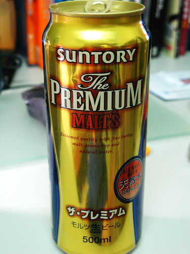 suntory the premium malts