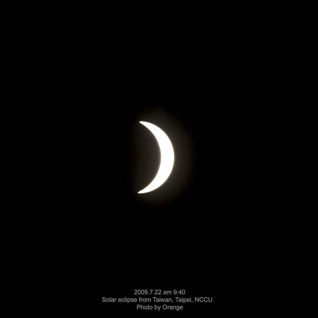2009.7.22 AM 9:40 日偏蝕 solar eclipse from Taiwan ,Taipei, NCCU ,