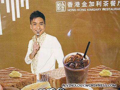 Hong Kong Kim Gary Restaurant