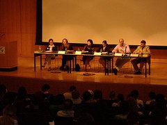 Young Global Leaders Summit:<br>The Future of U.S.-Muslim World Relations in New York City (2006) (2006)