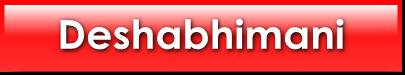 Deshabhimani