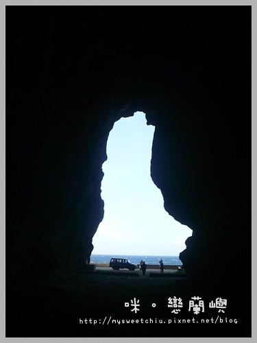 蘭嶼環島解說該尚14