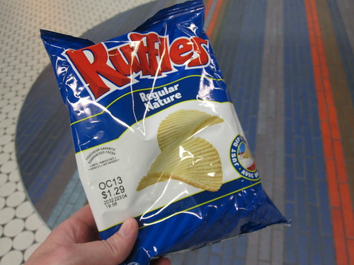 Chips from a metro convenience store - $1.50
