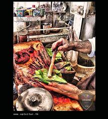 Tambaco , choona Aur khatta walla Paan , Oye oye :P , I Love it . (Xploiтєя ™) Tags: pakistan copyright art geotagged nikon © karachi ramadan hdr paan atif khatta choona xploiter nikoncorperation tambaco