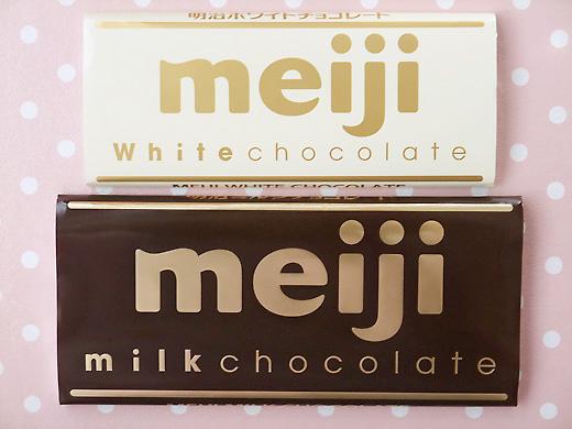 meiji new logo