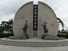 Korean East Coast