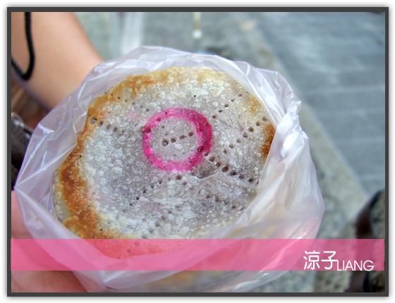 大溪老街 振馨軒月光餅02