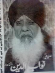 DSC00027 (Hafiz Zahid Hussain from Darbar e Qalanderia,Gulbe) Tags: all times allah aulia