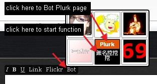 Plurk Rich Edit ver 0.7