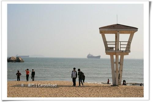 20090206_Xiamen_037