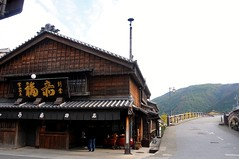 Akafuku, Oharai Machi, Ise