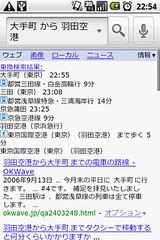 g-onsei03