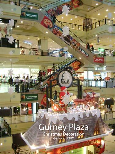 Gurney Plaza Christmas Decoration
