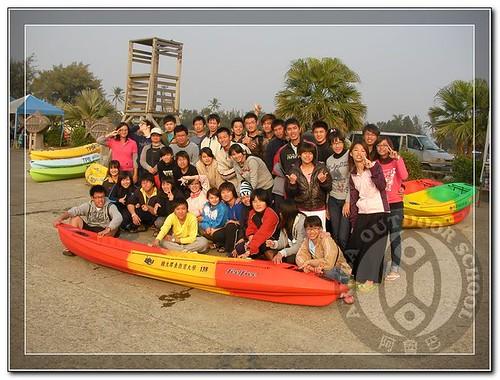 2009屏東教大C級獨木舟教練講習124