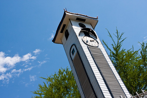 Atkinson Clock Tower