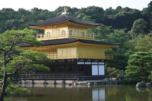 The Golden Pavillon