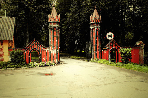 Pagrindiniai dvaro vartai