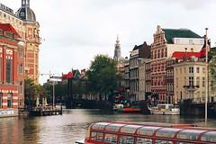 Amsterdam, нажимабельно