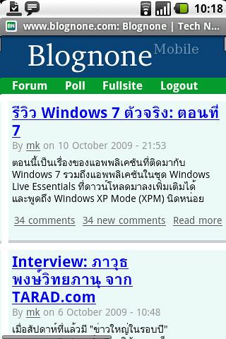 Blognone Mobile