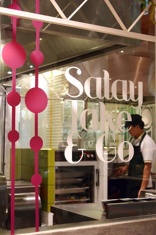 Serai Satay Bar 1