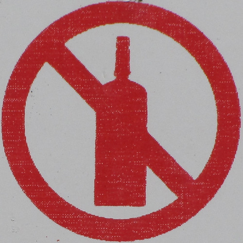 CONSUMPTION OF ALCOHOL PROHIBITED