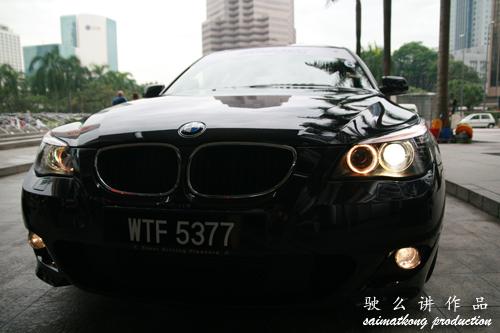 BMW 3 Series & 5 Series Diesel Car Test Drive @ Belum Resort