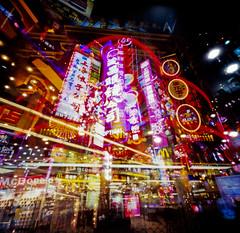 voyage a  (shanghaisoundbites) Tags: china street 6x6 night exposure shanghai pinhole velvia shops  nanjing zero2000 multi lu neons