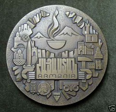 Armenian Earthquake Medal Obv
