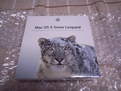 Snow Leopard coming