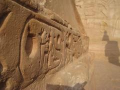 Hijo de Ra (versae) Tags: egypt egipto مصر abusimbel أبوسمبل أبوسنبل