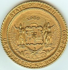 1959 Hawaii Statehood reverse