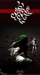 IMAM HuSSEIN8 (70hassan07) Tags: red al blood sitting iran iraq bn bin ali hassan taleb talib abu 70 karbala hussein 07  mohamed imam   shaheed  hussain       muhamed   mohamad           hussan    sowrd             karbalah wepone musawi