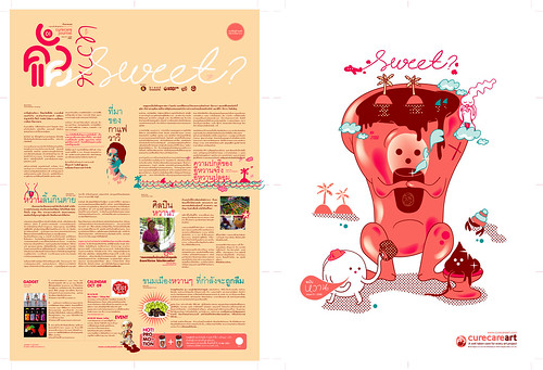 Curecare sweet issue 01