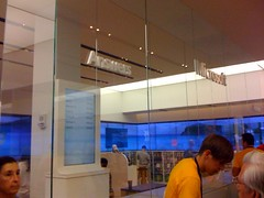 Microsoft Store Answer Bar