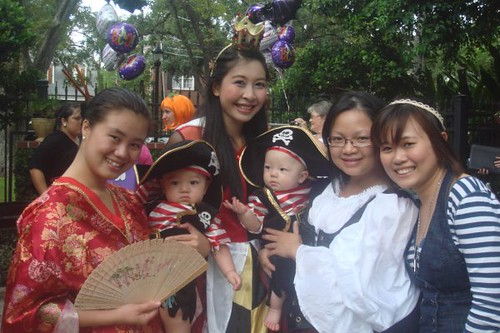 au pair halloween party