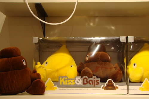 Piss and Poo Plushies.