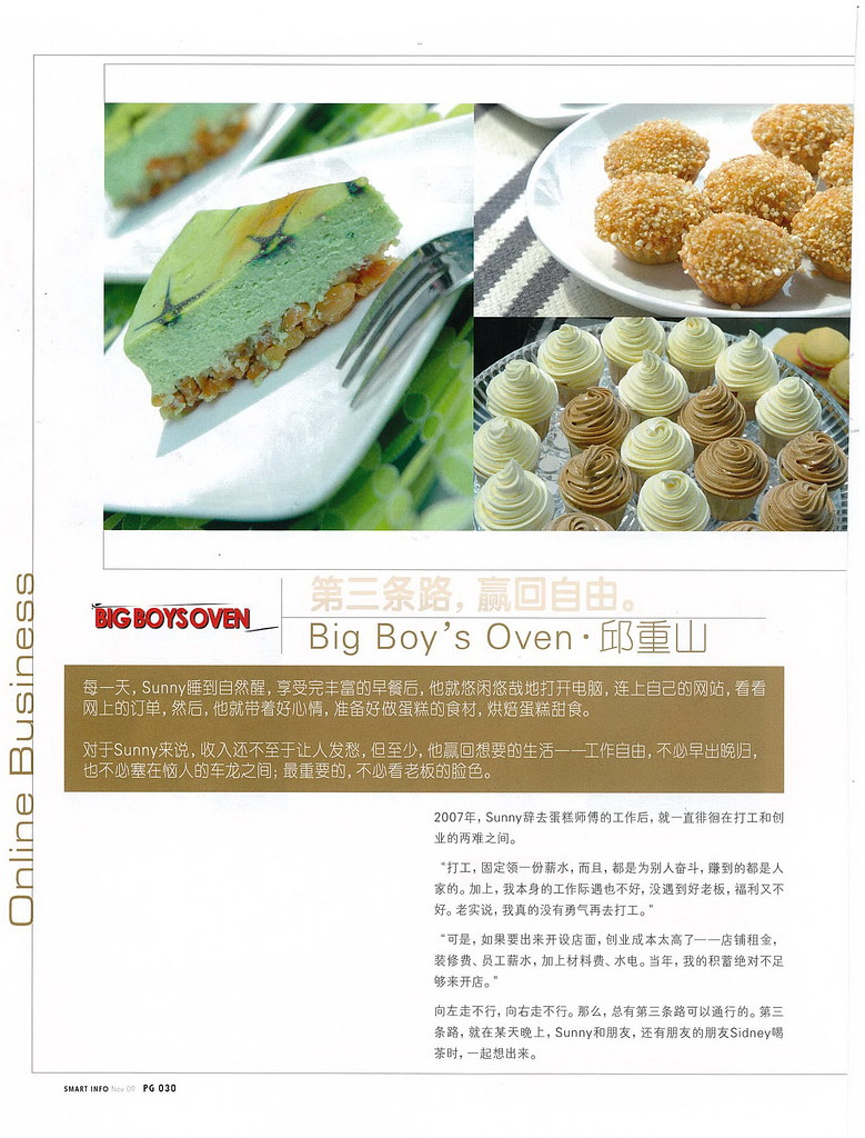 Smart Info Nov 2009  Big Boys Oven