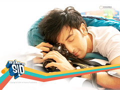Wake Up Sid poster