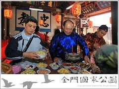 2009瓊林秋祭-01