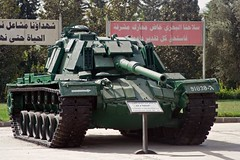 Captured Israeli M48 tank, Tishreen War Memorial, Damascus