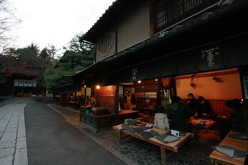 Imamiya Jinja Shrine