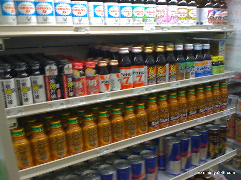 My hand slipped as I took this on the iPhone. Nice line up of energy drinks. Maybe I needed to try some to steady my hand.