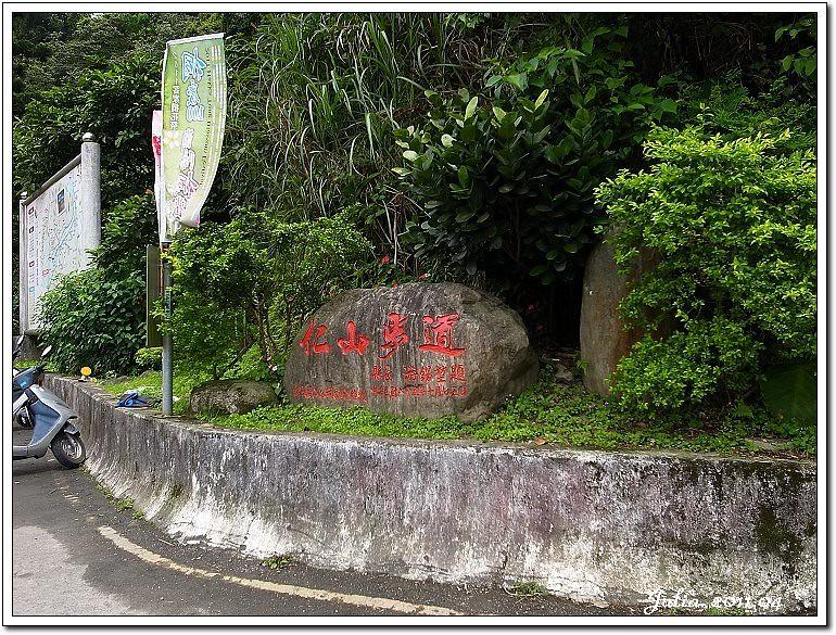 仁山植物園 (36)