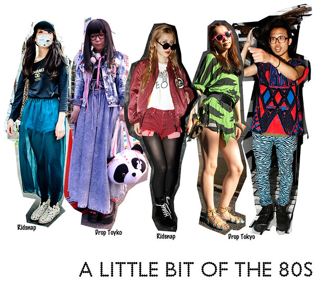 japan street style collage 80s may 11